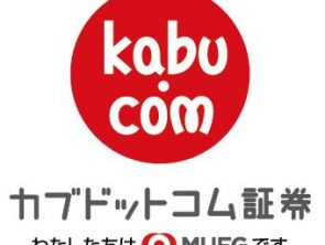 Early adopter kabu.com and IFDC announce partnership to further adapt VeriSM™